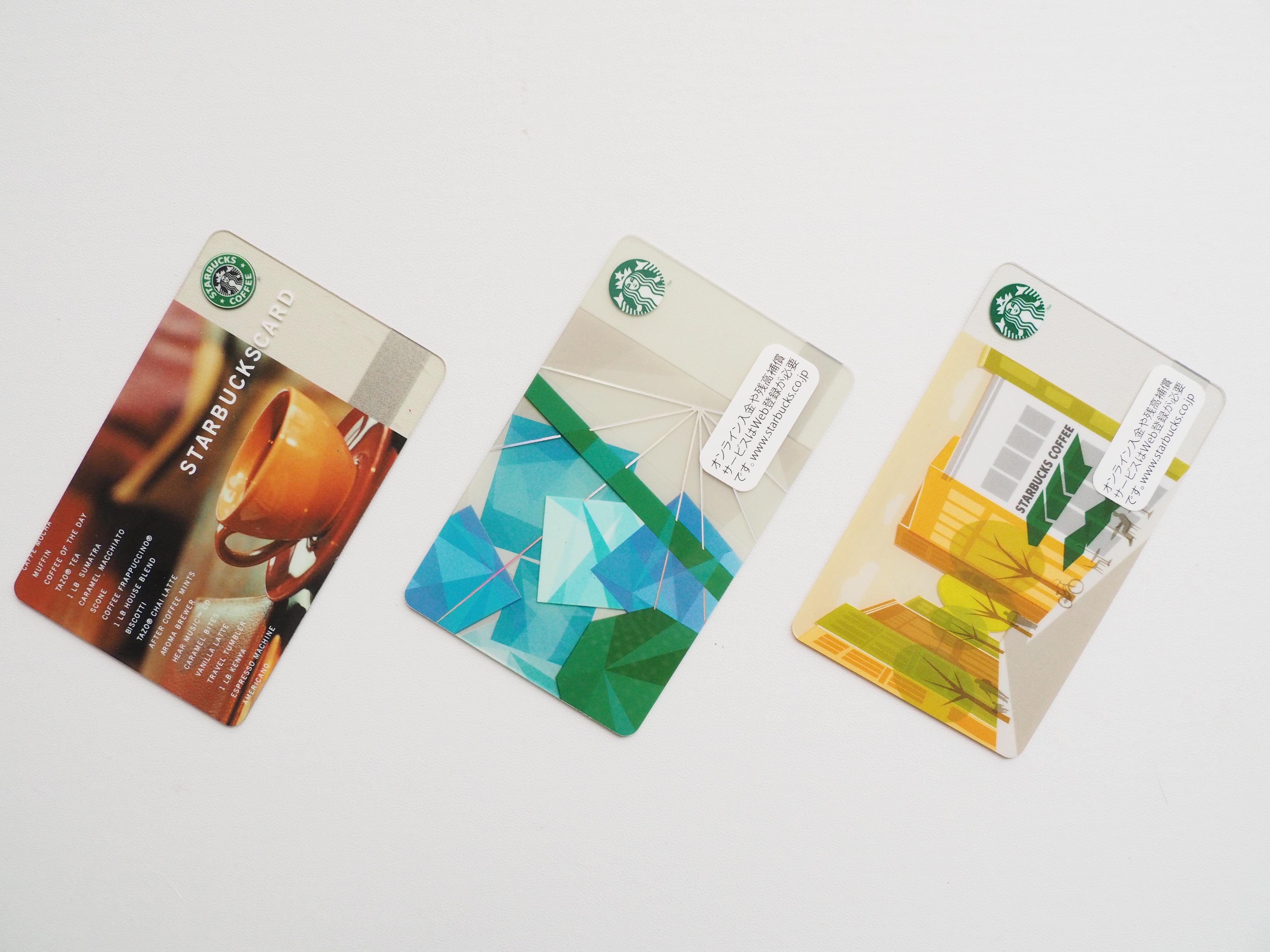 コーヒー代の節約!?スターバックスを無料で楽しむ!